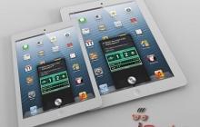 Бюро патентов сняло запрет на регистрацию iPad mini