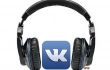 Приложение «Музыка ВКонтакте» стало платным и сменило название