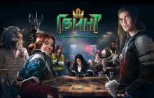 На GamesCom 2016 появится возможность сыграть в Гвинт из Ведьмака