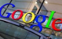 Еврокомиссия задумалась о штрафе для Google