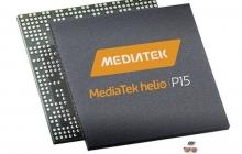MediaTek представила новый процессор Helio P15