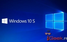Microsoft рассказала, как нужно продвигать Windows 10 Pro и 10 S