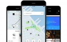 Uber выпустила обновление для мобильного приложения