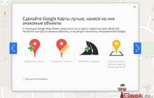В России запущен Google MapMaker