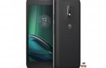 Начались продажи нового смартфона Moto G4 Play