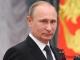 Путин призвал крупные предприятия быть готовыми к увеличению выпуска военной продукции