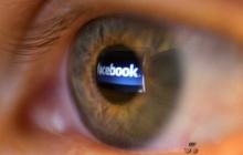 Facebook начнет сканировать пользователям сетчатку глаза