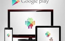 В Google Play обнаружено приложение, похищающее фото и видео пользователей
