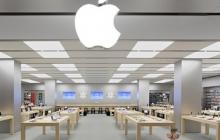 Компания Apple получила право на продажу электроэнергии