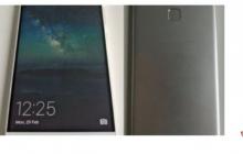В Сети опубликовали фото смартфона Huawei P9