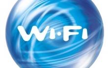 Супер Wi-Fi избавит пользователей США от платы за мобильную связь и интернет