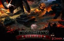 Состоялся релиз World of Tanks Generals