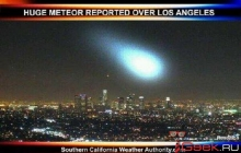 Видео: Над Калифорнией пронесся метеорит