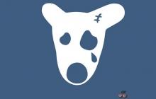 Простой способ вернуть старый дизайн «ВКонтакте»