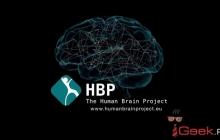 Ученые решили создать симулятор человеческого мозга