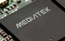 Чипы MTK появятся в смартфонах Samsung