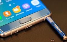 Потребители разочаровались в Samsung