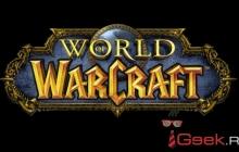 Blizzard зарегистрировала торговую марку The Dark Below