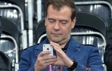 Хакеры взломали Twitter Дмитрия Медведева