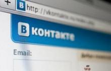 В аудиораздел «ВКонтакте» добавится реклама
