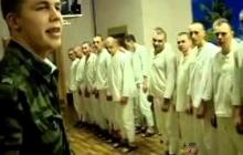 С дедовщиной в России будет бороться специальное приложение