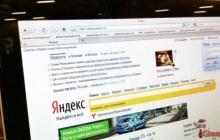 Агрегаторы новостей намерены обязать проверять достоверность контента и ограничить контроль над ним для иностранцев