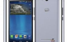 Micromax выпустил новые смартфоны серии Bolt