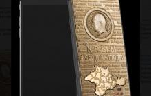 Элитный iPhone 6s с Путиным и Крымом