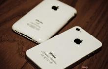 СМИ: следующий смартфон Apple может поменять название