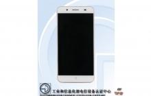Представлен смартфон ZTE с аккумуляторной батареей на 4900 мАч