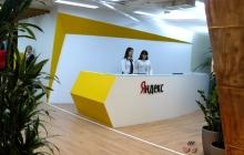 Яндекс рассказал, какие документы ищут в Сети воронежцы