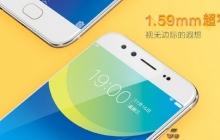 Vivo X9 и X9 Plus покажут 16 ноября