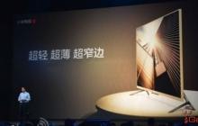 Xiaomi представила бюджетный 40-дюймовый телевизор Mi TV 2