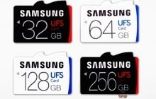 Компания Samsung представила уникальные высокоскоростные карты памяти