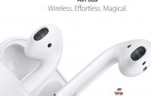Apple наконец выпустила AirPods