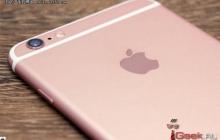 Apple начала выпускать iPhone 6S с Force Touch