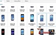 Galaxy S4 Mini засветился на сайте Samsung Apps