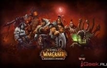 Blizzard анонсировала дополнение для WoW — Worlds of Draenor