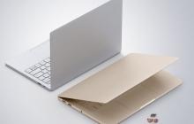 Xiaomi покажет ноутбук с модемом 4G 23 декабря