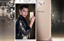 Samsung анонсировала Galaxy On7 2016