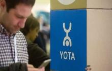 Yota запускает спецтарифы для пользователей iPhone
