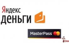 «Яндекс.Деньги» мониторил подарки россиянкам к 8 Марта