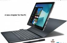 Samsung представила планшет Galaxy Book