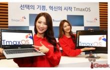 Анонсирована новая операционная система TmaxOS
