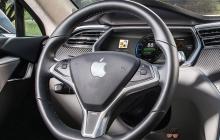 Apple вместо полноценного автомобиля сделает лишь ПО для автопилотов