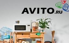 Avito займется доставкой товаров между пользователями