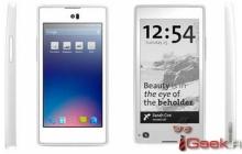 Продажи YotaPhone в России начнутся 27 декабря