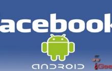 В бета-тесте Android-приложения Facebook участвуют более миллиона человек