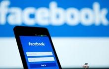 Facebook представила игровую платформу Gameroom