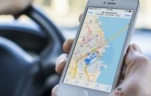 Apple Maps получит доступ к городским веб-камерам